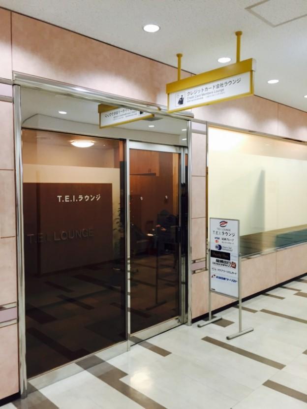 成田空港 第2ターミナルTEIラウンジ