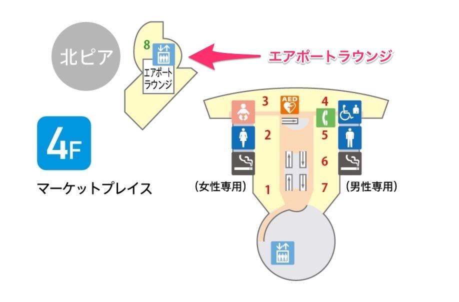 羽田空港国内線第2ターミナルの空港マップ4F