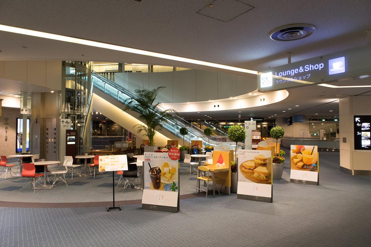 羽田空港国内線第2ターミナル北ピアの様子
