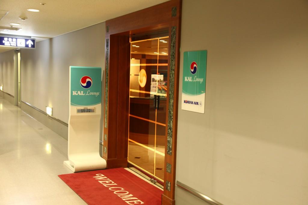 関西国際空港の大韓航空ラウンジ入り口