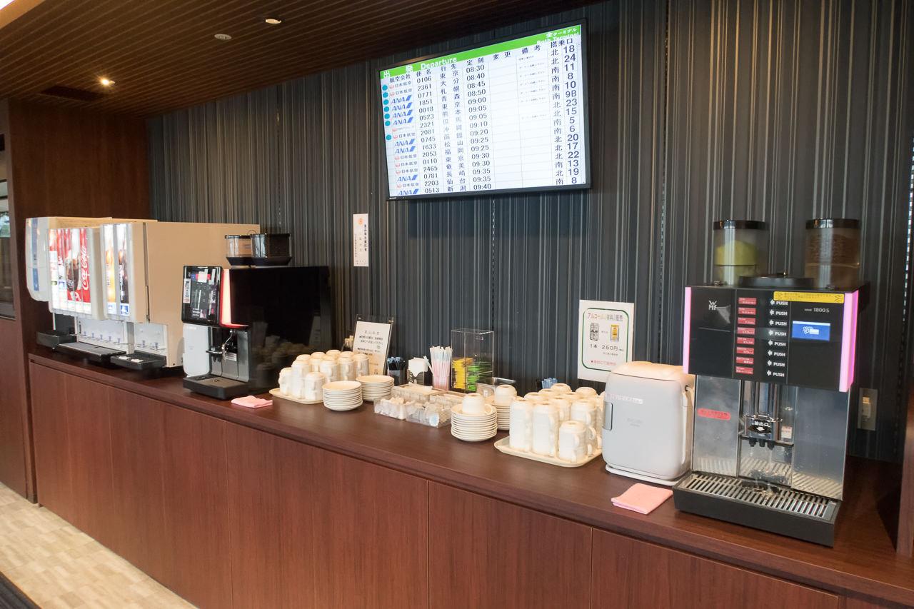 伊丹空港 ラウンジオーサカ