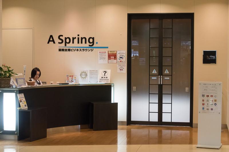 函館空港 A Spring 受付