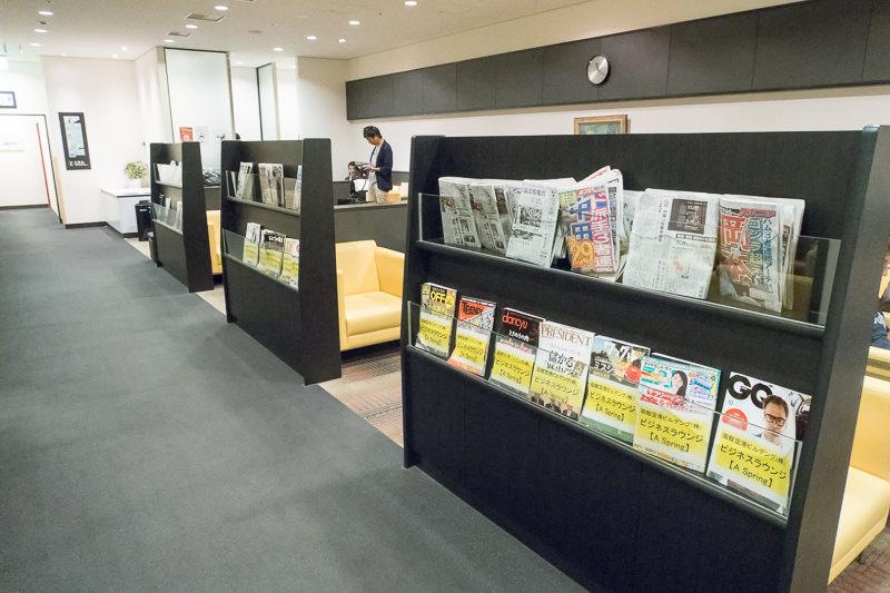 函館空港 A Spring 雑誌など