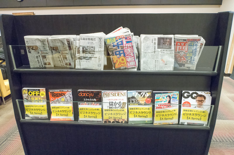 函館空港 A Spring 雑誌と新聞