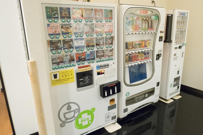 函館空港 A Spring 自動販売機