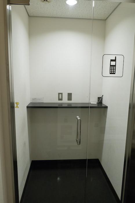 函館空港 A Spring 携帯電話ブース