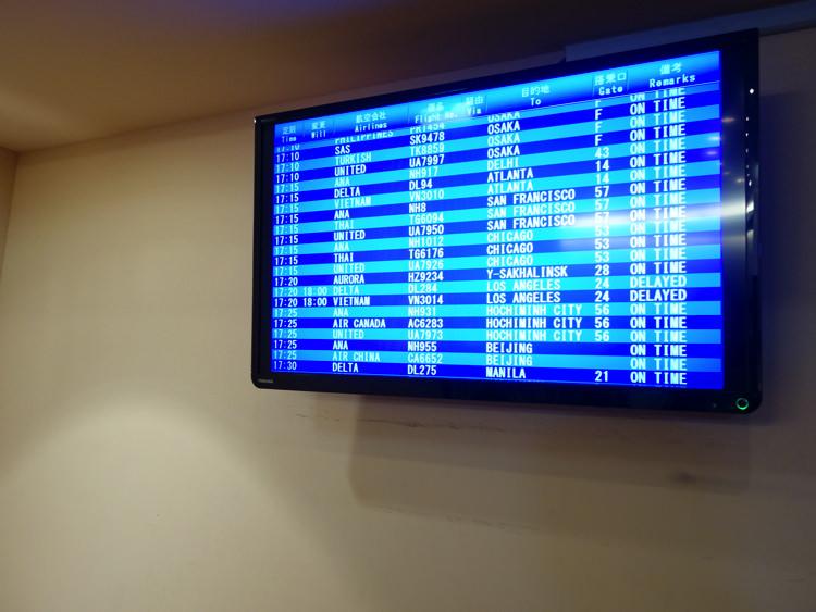 成田空港 第1ターミナル IASS Executive Lounge 1