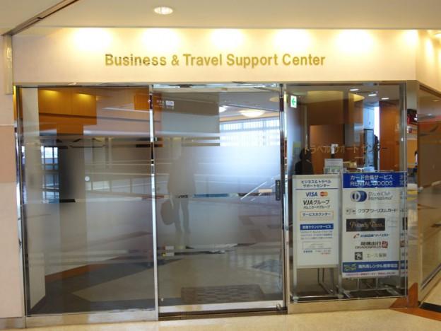 成田空港 第1ターミナル ビジネス&トラベルサポートセンター内ラウンジ(TEIラウンジ)