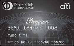 diners-premium