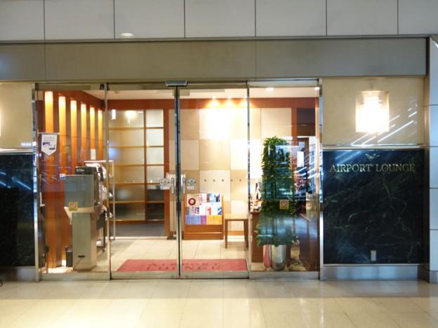 羽田空港第1ターミナル POWER LOUNGE CENTRAL