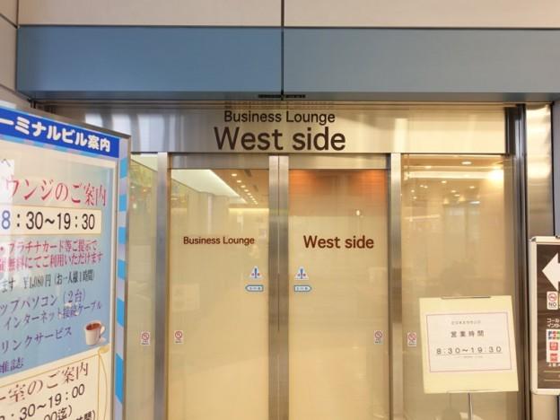 【閉鎖】仙台空港1F ビジネスラウンジ WEST SIDE