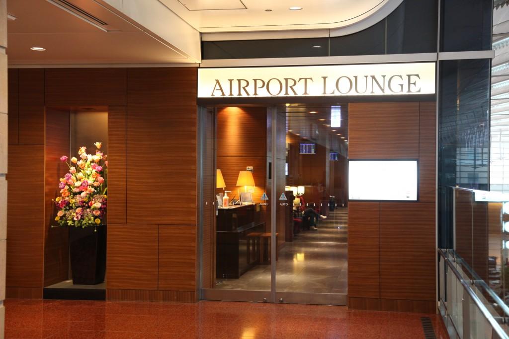 羽田空港 第2ターミナル エアポートラウンジ3F 入り口