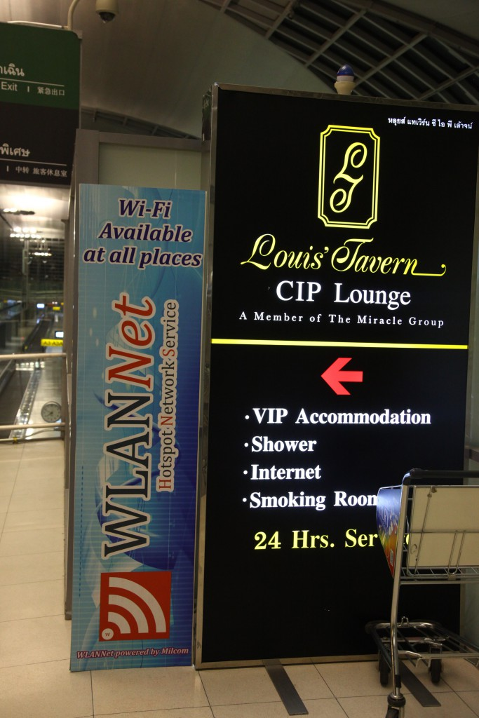 CIP Lounge Concource A入り口