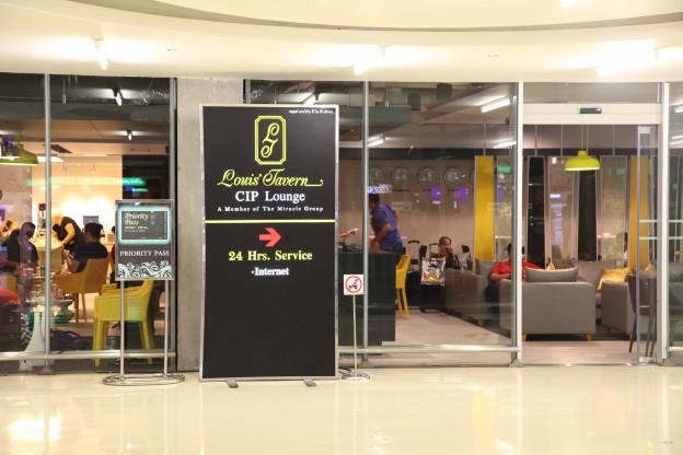 スワンナプーム国際空港 国際線ターミナル3階コンコースC LOUIS' TAVERN CIP FIRST CLASS LOUNGES