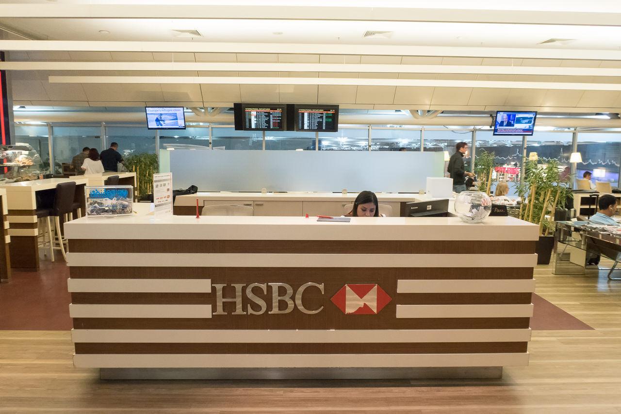 アタテュルク国際空港 HSBC CLUB LOUNGE