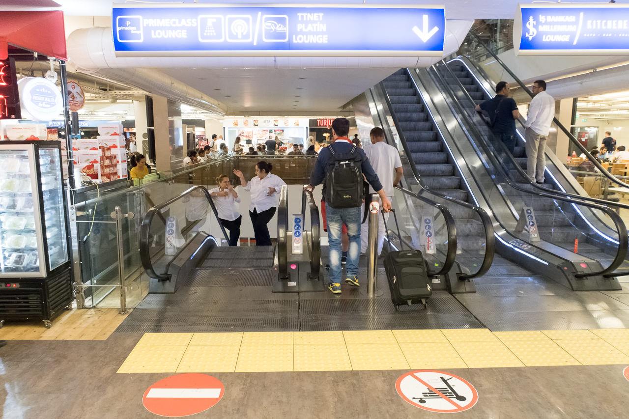 アタテュルク国際空港 PRIMECLASS CIP LOUNGE