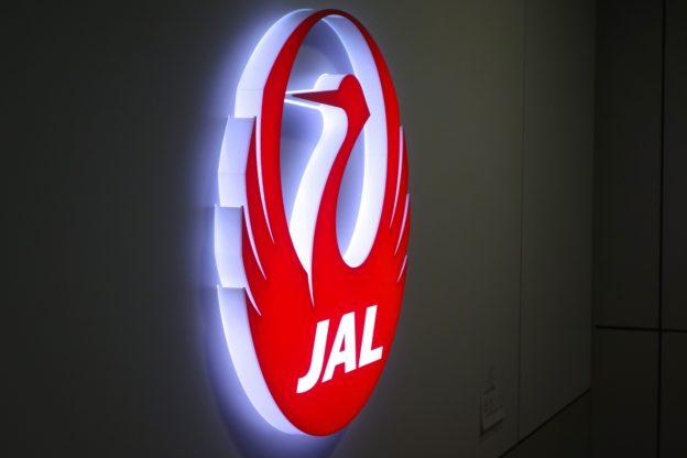 JAL 日本航空(JL33便) 羽田-バンコク 787-8