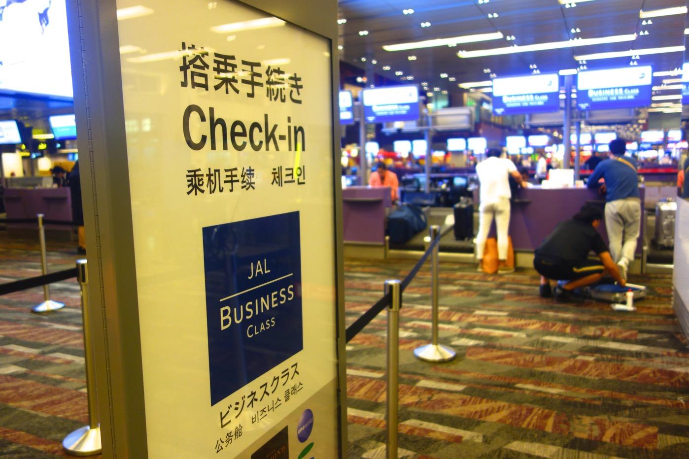 チャンギ国際空港 JALチェックイン