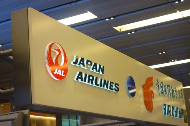 JAL 日本航空(JL38便) シンガポール-羽田 767-300 (JAL SKY SUITE Ⅱ)