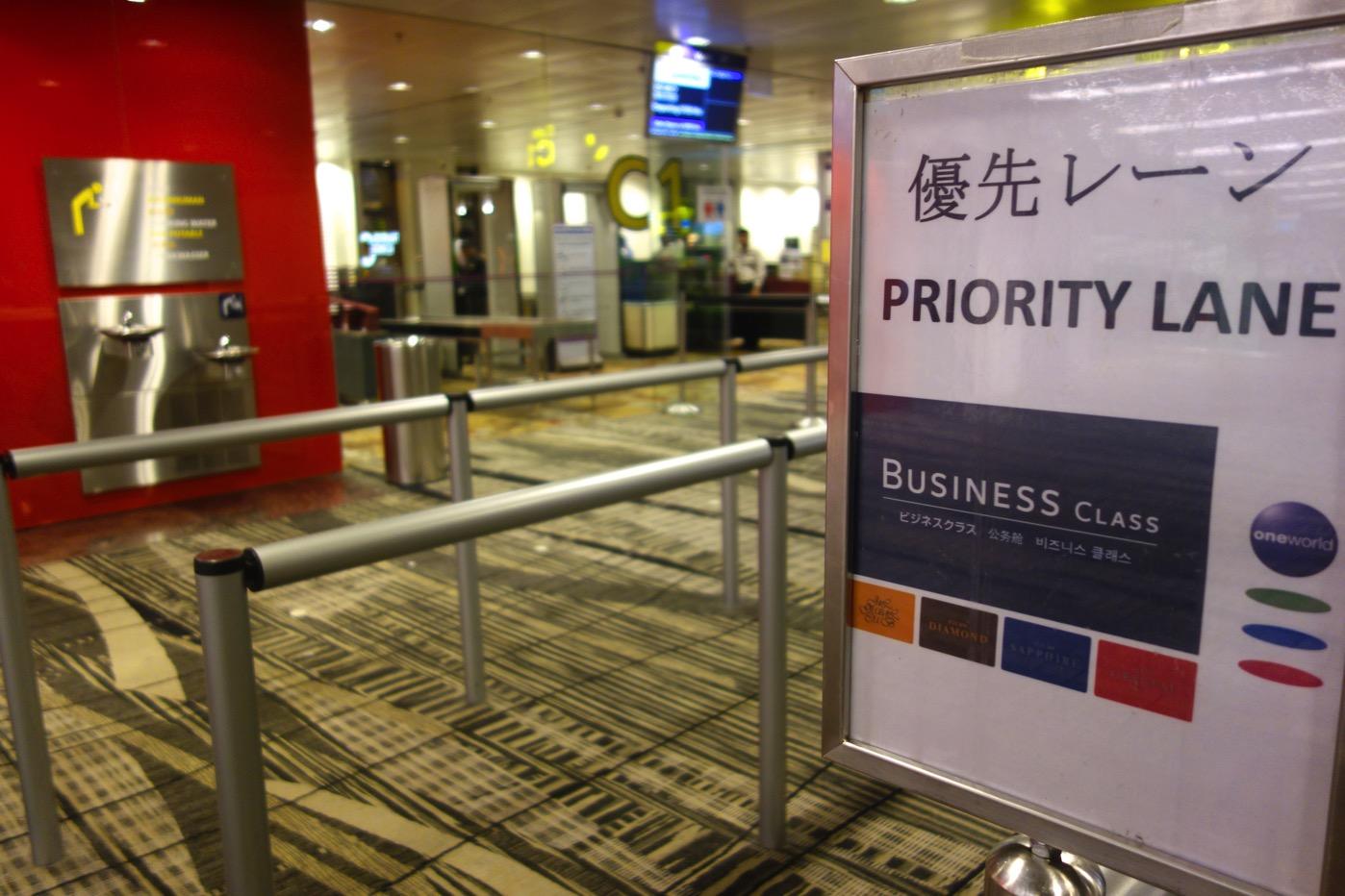 優先レーン チャンギ国際空港