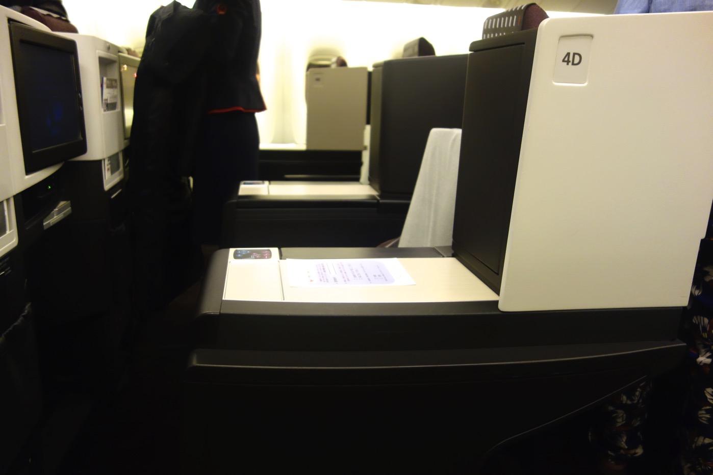 JAL 767 ビジネスクラス