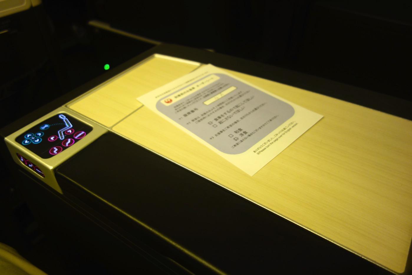 大型のサイドテーブル JAL