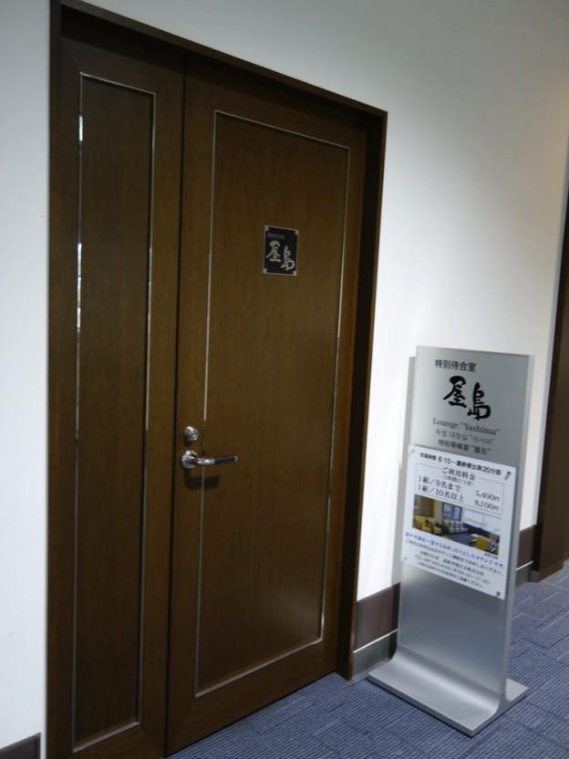 高松空港の特別待合室「ラウンジ屋島」