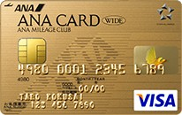 ana-wide-gold-visa-master