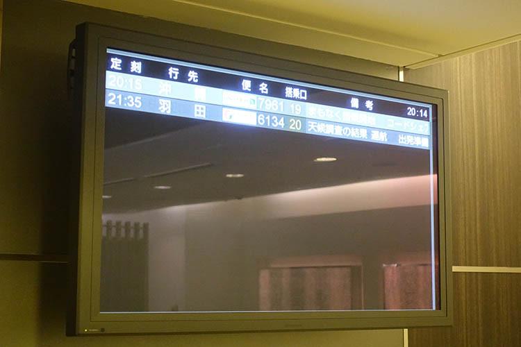 関西国際空港ANAラウンジ10
