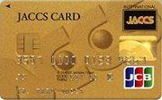 jaccs-gold
