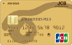 jcb-driversplus-gold