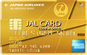 jal-amex-club-a-gold