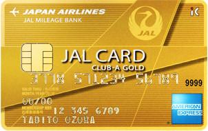 jal-amex-club-a-gold