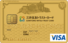 smt-visa-gold
