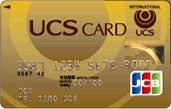 ucs-gold