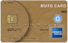 mufgcard-gold-amex