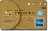mufgcard-goldprestige-amex