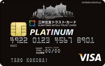 smt-visa-platinum