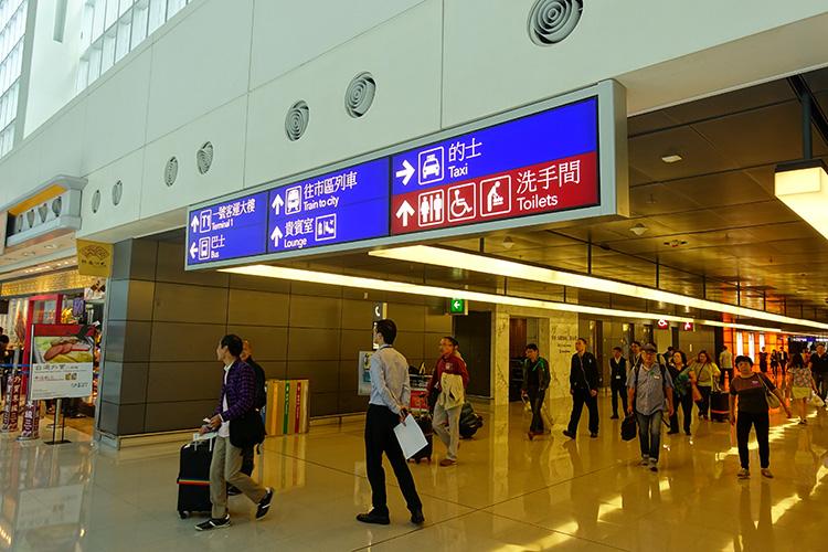 香港国際空港PLAZA PREMIUM LOUNGE行き方2
