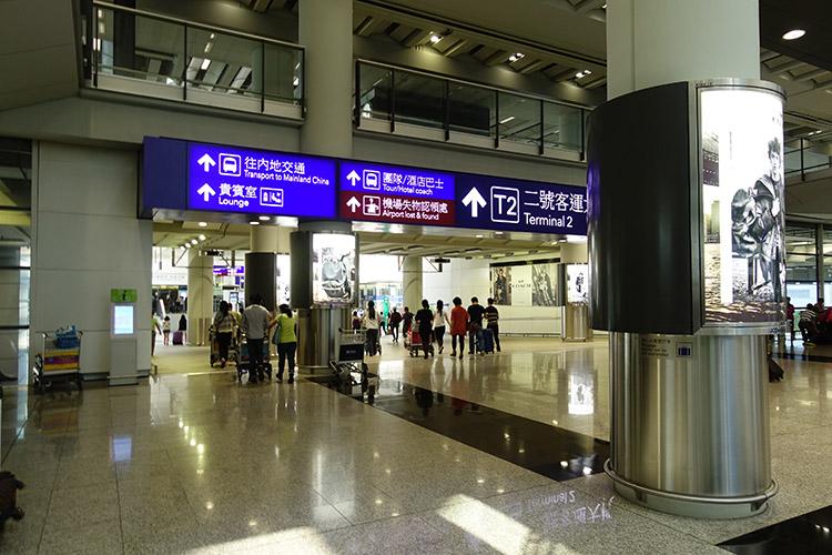 香港国際空港PLAZA PREMIUM LOUNGEの行き方