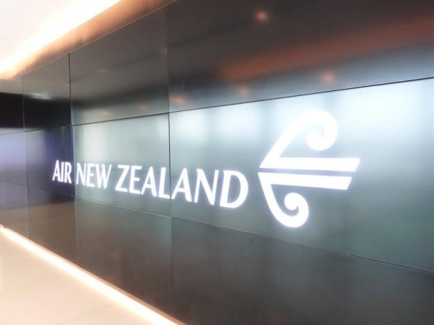 オークランド国際空港 Air New Zealand lounge