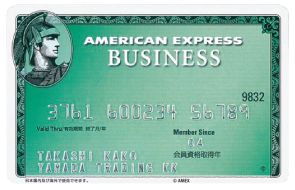 amex-business