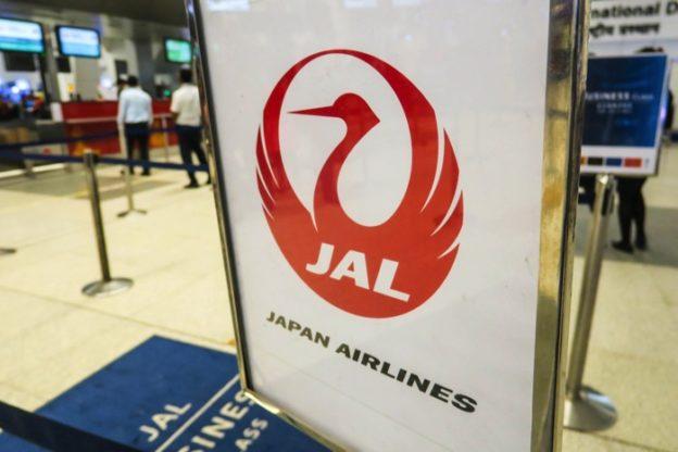 JAL 日本航空(JL740便)ビジネスクラス搭乗記 ニューデリー-成田 787-8(JAL SKY SUITE)