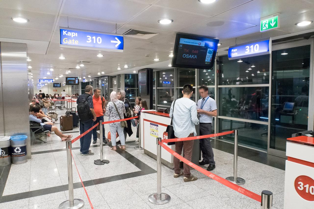 トルコ・アタテュルク国際空港搭乗ゲート