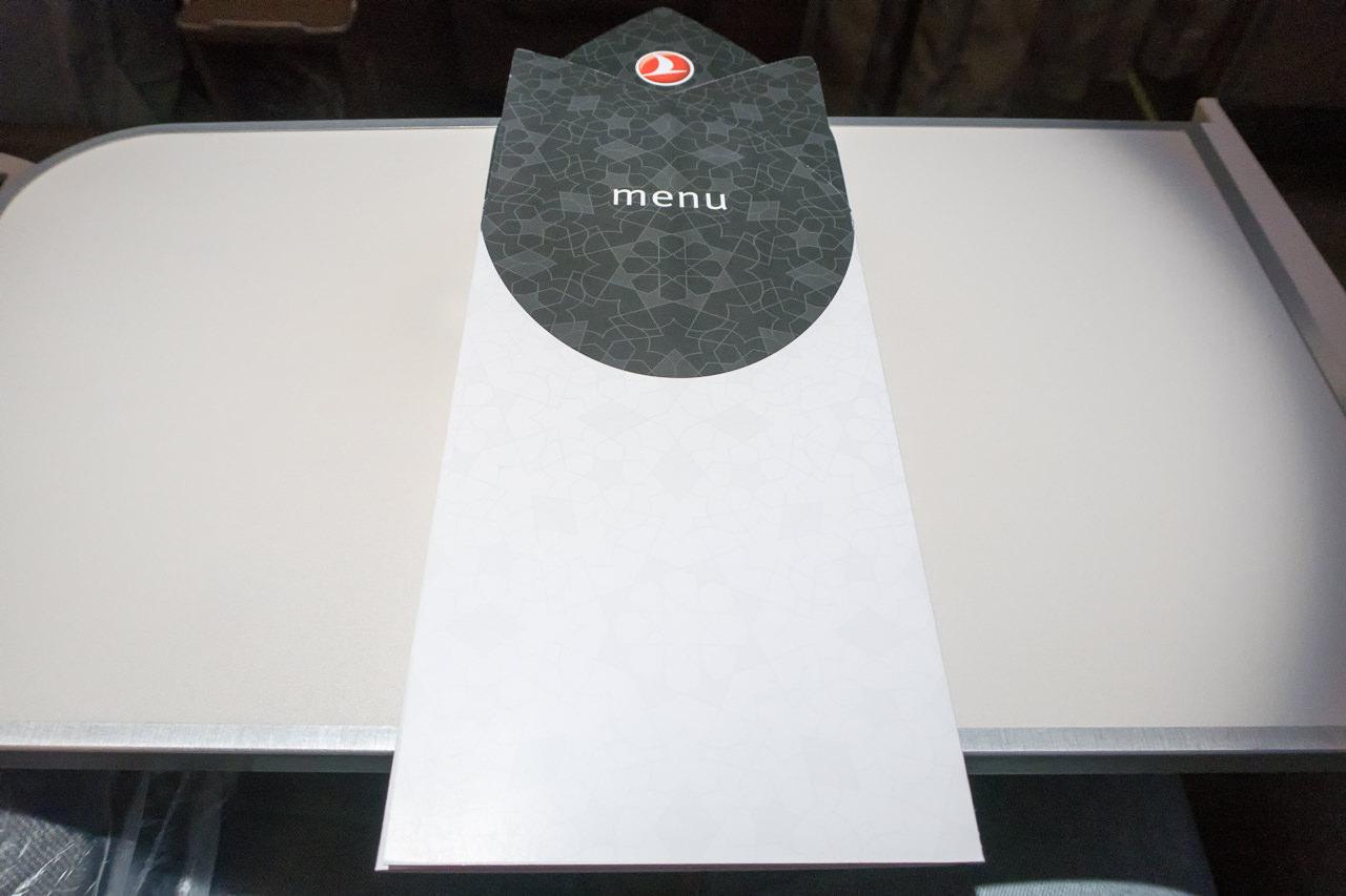 ターキッシュエアラインズ_機内食メニュー表紙