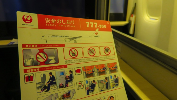 777 JAL