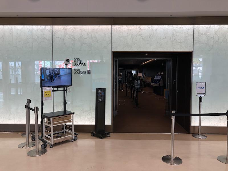 福岡空港国内線ターミナル「ANA LOUNGE」